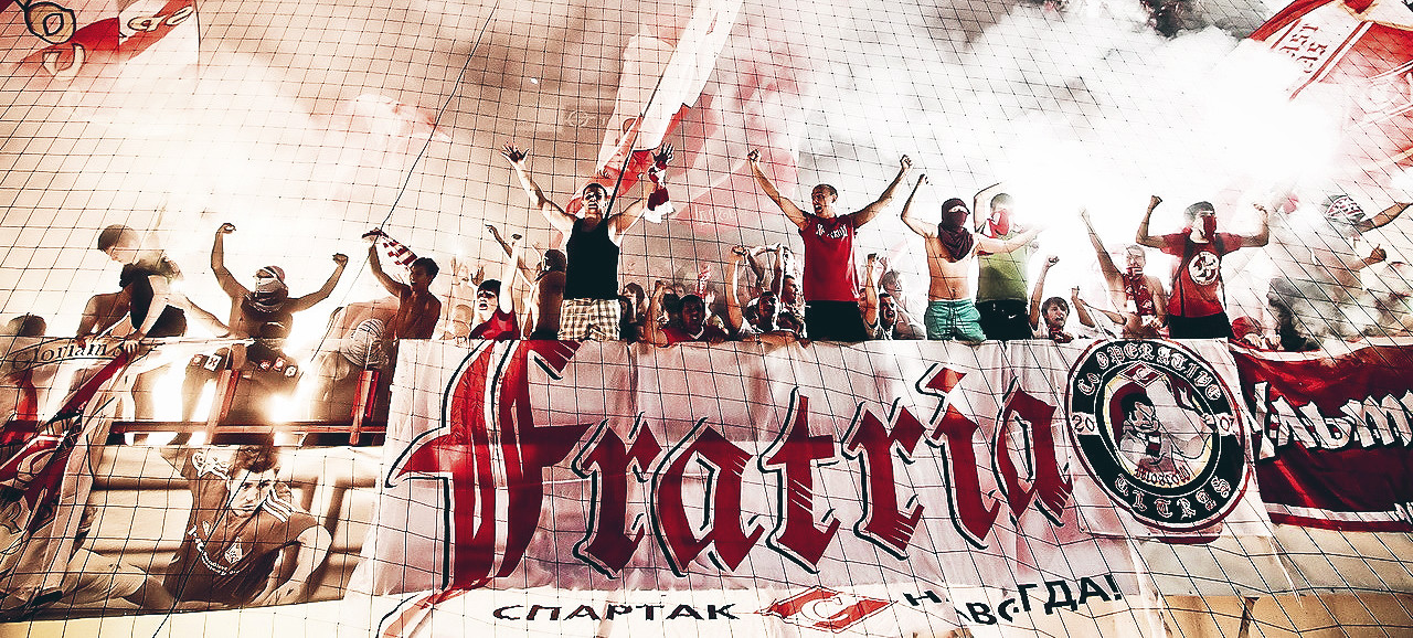 Fratria Spartak Moscow Ultras